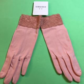 ジョルジュレッシュ(GEORGES RECH)のジョルジュレッシュ………UV手袋(手袋)