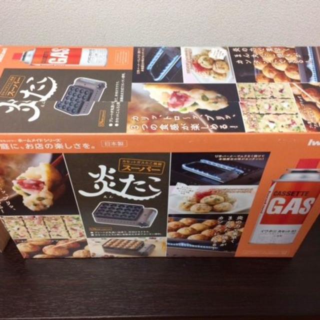 Iwatani(イワタニ)の★お引取可能な方★Iwatani カセットガスたこ焼器 スーパー炎たこ 新品 スマホ/家電/カメラの調理家電(たこ焼き機)の商品写真