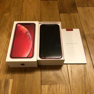 アップル(Apple)の新品未使用docomo版 iphone XR 128GB レッド(スマートフォン本体)