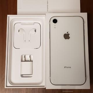 アイフォーン(iPhone)の【新品】iPhone XR 64GB ホワイト docomo MT032J/A (スマートフォン本体)
