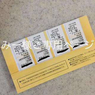 キンテツヒャッカテン(近鉄百貨店)の近鉄電車 乗車券4枚(鉄道乗車券)