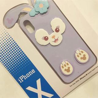 新品 香港ディズニーランド ステラルー iPhone X ケース カバー