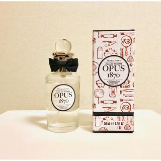 ペンハリガン(Penhaligon's)のPENHALIGON'S ペンハリガン 香水 OPUS1870 50ml(ユニセックス)