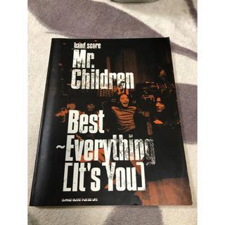 Mr.Children / バンドスコア(その他)