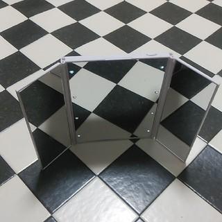 ライト付き 三面鏡(卓上ミラー)