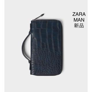 ザラ(ZARA)のZARA MAN クロコダイル風 エンボス加工 XLウォレット(長財布)