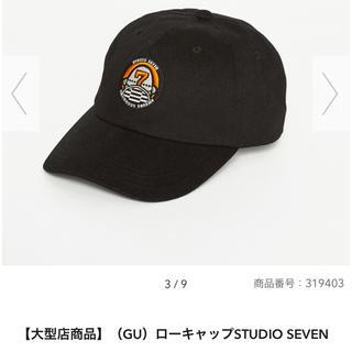 ジーユー(GU)のGUSEVEN STUDIOSEVEN NAOTO ローキャップ 大型店限定(キャップ)