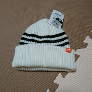 アディダス(adidas)のアディダス ニット帽(帽子)