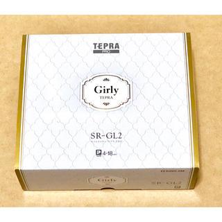 キングジム(キングジム)の新品保証付☆ ガーリーテプラ2 SR-GL2(オフィス用品一般)