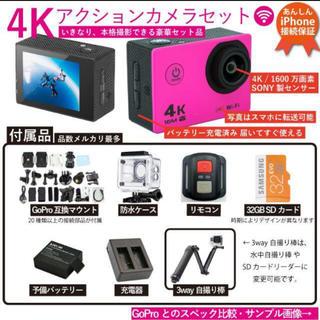 ゴープロ(GoPro)のピンク❤リモコン付 ゴープロ互換 4k 1600万画素 アクションカメラセット(コンパクトデジタルカメラ)