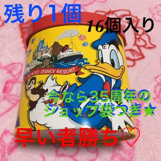 ディズニー(Disney)の新品♡ディズニーランド 限定 チョコクランチ(菓子/デザート)