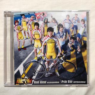 ドラマ 弱虫ペダル シーズン2 サントラ CD(テレビドラマサントラ)