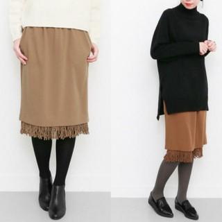 ケービーエフプラス(KBF+)の*新品* KBF+ 2wayスカート(ひざ丈スカート)