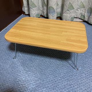 テーブル(折たたみテーブル)