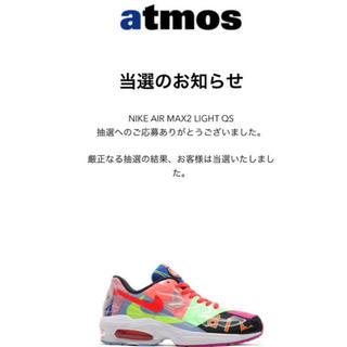NIKE - ナイキ  アトモス限定 エアマックス2ライト 28cm