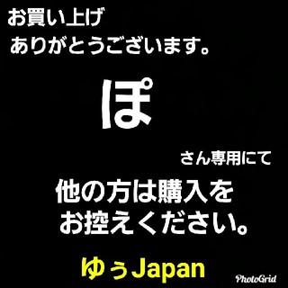 パナソニック(Panasonic)の専用(その他)