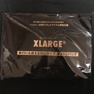 エクストララージ(XLARGE)のsmart 4月号付録 ボストンバッグ(ボストンバッグ)