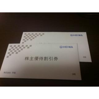 平和(PGM)ゴルフ株主優待券 56,000円分(16枚 x 3,500円)(ゴルフ)
