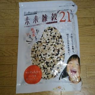 自然の館 未来雑穀21 500g 1袋 国産100% マンナン入り☆