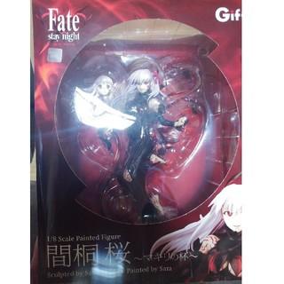 ギフト(Gift)のGift 1/8 Fate/stay night 間桐桜 ~マキリの杯~(アニメ/ゲーム)