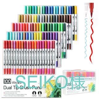 水彩カラーペン 水性ペン 100色(カラーペン/コピック)