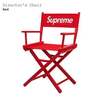 Supreme - supreme 19ss Director's chair led