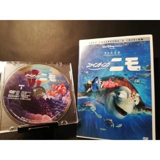 ディズニー(Disney)のファインデングニモ 本編DVDのみ(アニメ)