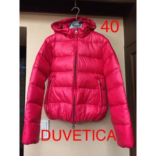 新品 duvetica アダラ ピンク ダウンジャケット 40 ダブルジップ