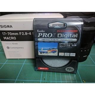 シグマ(SIGMA)のフィルター付 canon用 sigma 17-70mm f2.8-4.0 dc (レンズ(ズーム))