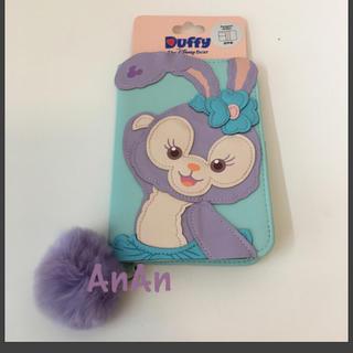 シェリーメイ - 香港ディズニーランド☆ステラルー☆パスポートケース