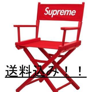 シュプリーム(Supreme)の送料込み! Supreme Director's Chair Red ①(その他)