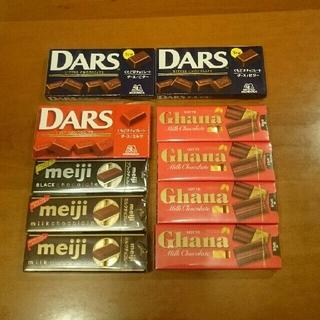 チョコレートアソート13個(練物)
