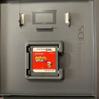 ゲームボーイアドバンス(ゲームボーイアドバンス)のGBA パワプロクンポケット9(携帯用ゲームソフト)