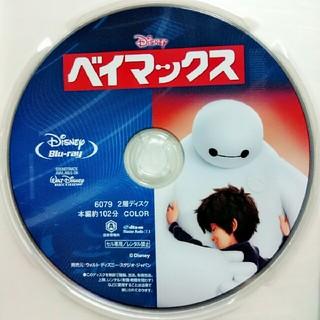 ディズニー(Disney)の❇SALE❇新品♡ベイマックス  ブルーレイ  クリアケース  MovieNEX(アニメ)