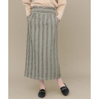 ケービーエフプラス(KBF+)のハイウエストフリンジタイトスカート ♡(ロングスカート)