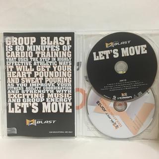 Group blast グループブラスト JAN18(スポーツ/フィットネス)