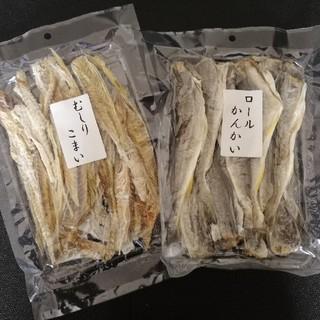青森を代表するコマイ(カンカイ)の乾物セット