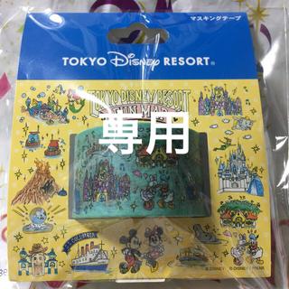 ディズニー(Disney)のディズニーリゾート ファンマップ  マスキングテープ(テープ/マスキングテープ)