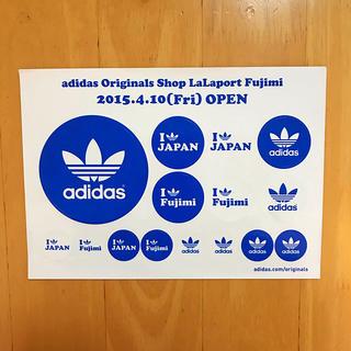 アディダス(adidas)のアディダス ステッカー シール ノベルティ(ノベルティグッズ)
