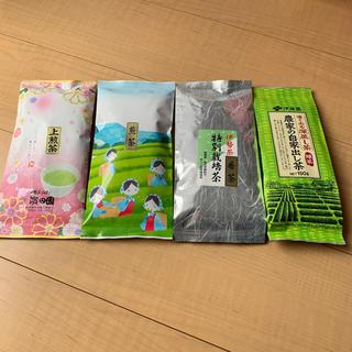 お茶の葉 4袋(茶)