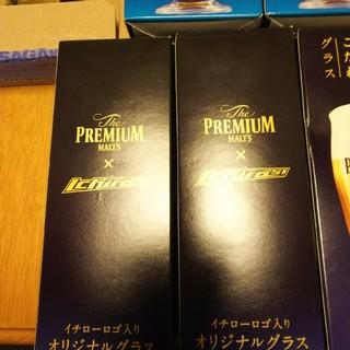ザ・プレミアム・モルツ(ビール)