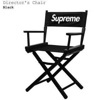 Supreme - 送料無料 Supreme director's chair Black
