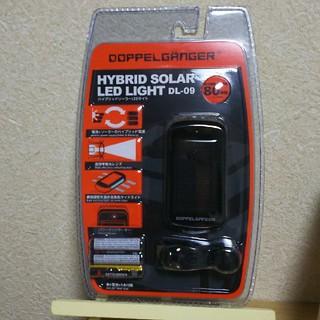 ドッペルギャンガー(DOPPELGANGER)のハイブリット ソーラー LED ライト(ライト/ランタン)
