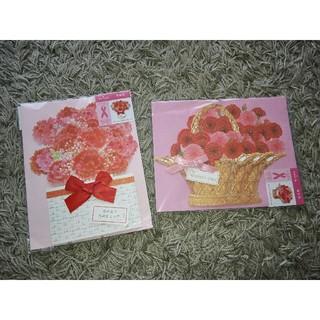ディズニー(Disney)の母の日 メッセージカード2枚組(カード/レター/ラッピング)