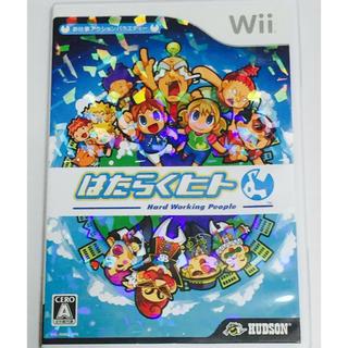 ウィー(Wii)のwii はたらくヒト(家庭用ゲームソフト)
