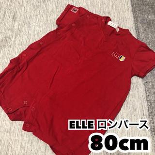 エル(ELLE)のELLE 80cm ロンパース(ロンパース)