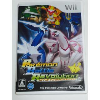 ウィー(Wii)のwii ポケモンバトルレボリューション(家庭用ゲームソフト)