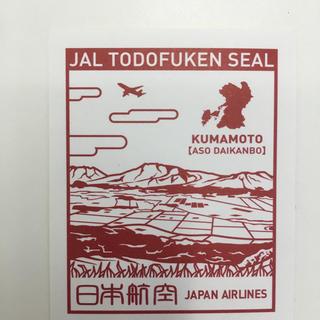 ジャル(ニホンコウクウ)(JAL(日本航空))のJAL熊本県 都道府県シール(航空機)