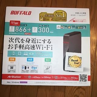 バッファロー(Buffalo)のBUFFALO WiFiルーター(PC周辺機器)