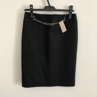 オフオン(OFUON)の新品タグ付き OFUON pallet スカート(ひざ丈スカート)